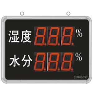 搜博SD8207B大屏LED显示湿度、水分显示仪