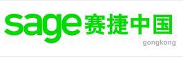 赛捷 Sage 300 ERP