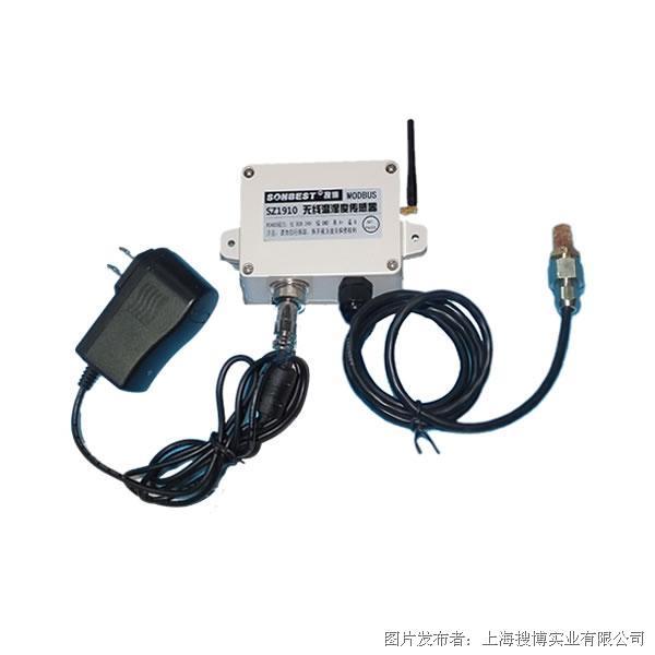搜博sonbest SZ1910温湿度传感器