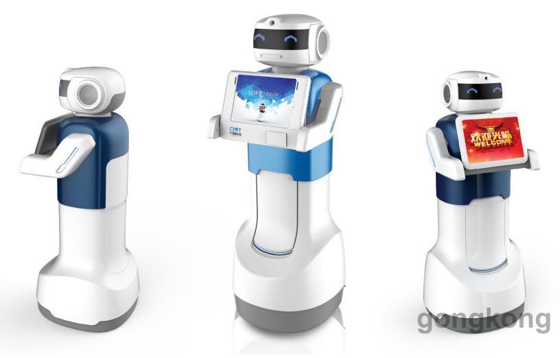中智科创安保服务机器人