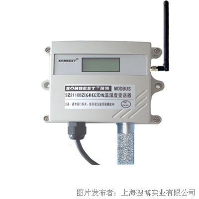 搜博sonbest SZ2101 PT100温度数据采集仪