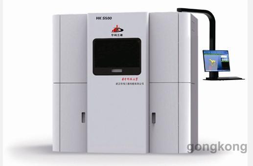 华科三维HK S系列粉末烧结快速成形系统