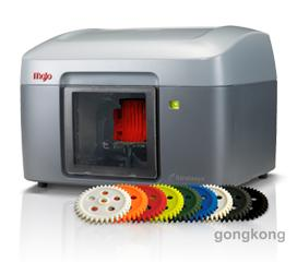 Stratasys  Mojo3D打印机