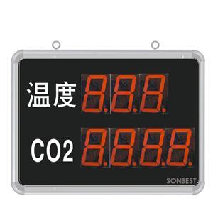 搜博SD8204B大屏LED显示温度、CO2显示仪