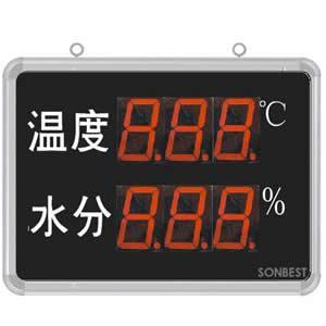 搜博SD8203B大屏温度、土壤水分显示仪