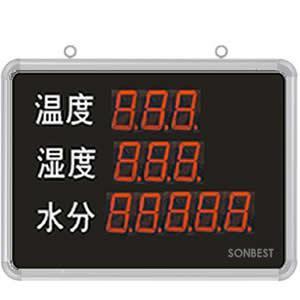 搜博SD8302B大屏LED温湿度、水分显示仪