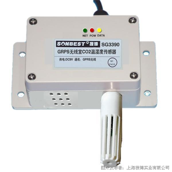 搜博sonbestSG3390 CO2温湿度一体化传感器