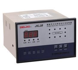 德力西电气JKL2B 系列智能无功功率自动补偿控制器