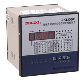 德力西电气JKLD5C 智能无功功率动态自动补偿控制器