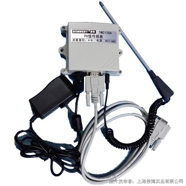 搜博sonbest SM2120A RS232 PH值傳感器