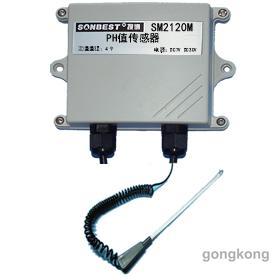 搜博sonbest SM2120M 4-20mA PH值传感器