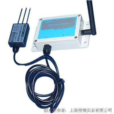 搜博SZ2030V-2801C ZIGBEE土壤水分传感器