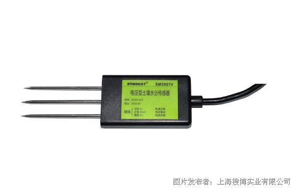 搜博[SM3001M]4-20mA电流型土壤水分传感器