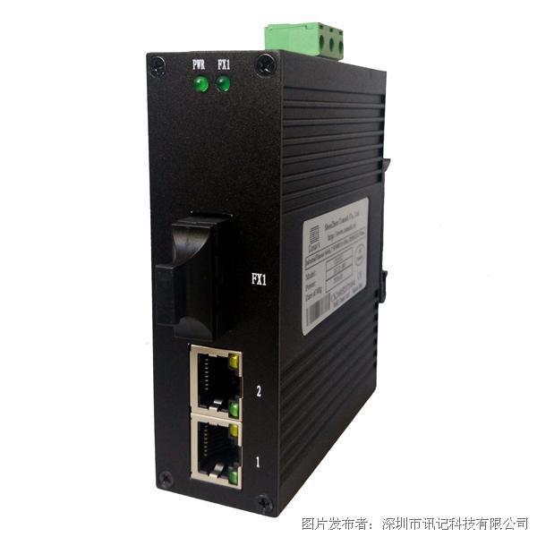 訊記  CK1011/CK1021系列2電1光多性能工業以太網光纖收發器