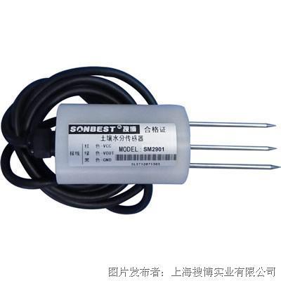 搜博SM2901V2高精度电压型土壤水分传感器