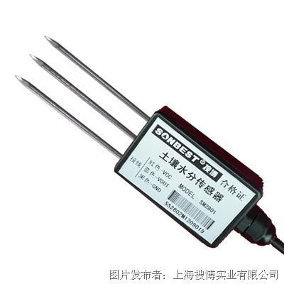 搜博SM2801V2 DC3V電壓型土壤水分傳感器