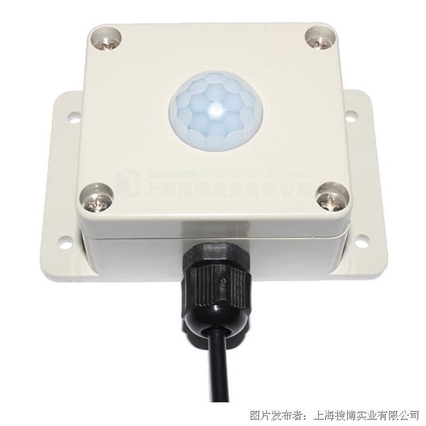 搜博SM3560V2 0-2V电压型光照度传感器