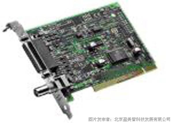 盈美智 Active Silicon LFG图像采集卡