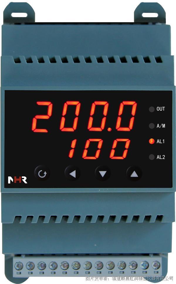 虹润 NHRDN10系列导轨式数字显示控制仪