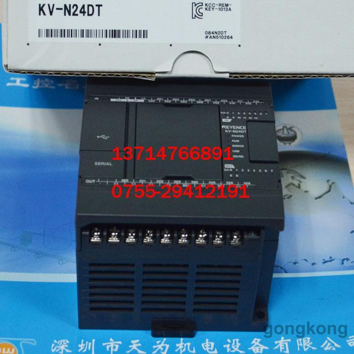 KEYENCE KV Nano系列小型PLC可编程控制器