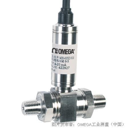 欧米茄微加工硅传感器 差压型号差压传感器