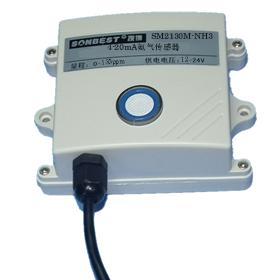 搜博sonbest SM2130M-NH3氨气传感器
