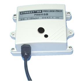 搜博sonbest SM2130M-PM25  PM25粉尘传感器