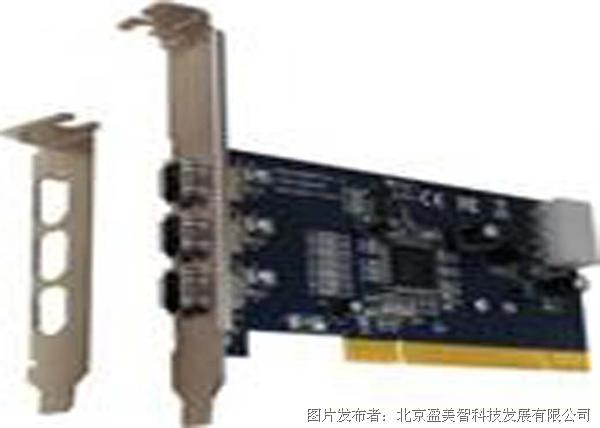 盈美智 Unibrain Blue 1394a PCI图像采集卡