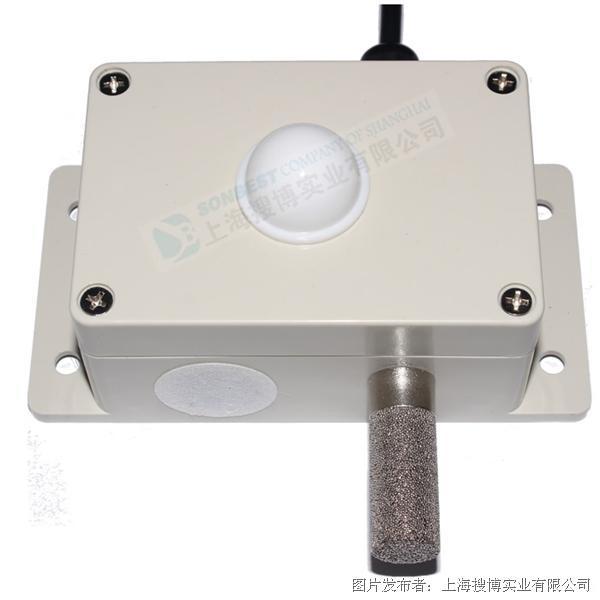 搜博sonbest SM3391B温湿度一体式传感器