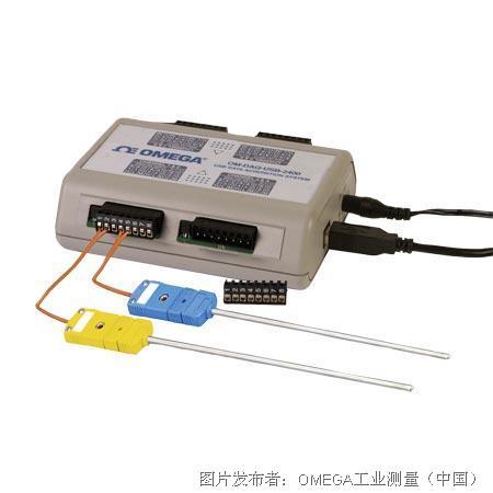 欧米茄 8/16通道热电偶/电压输入USB数据采集模块