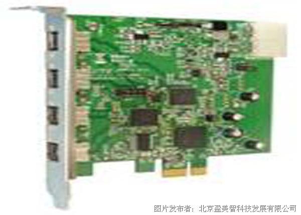 盈美智 Unibrain 800-e 1394b图像采集卡