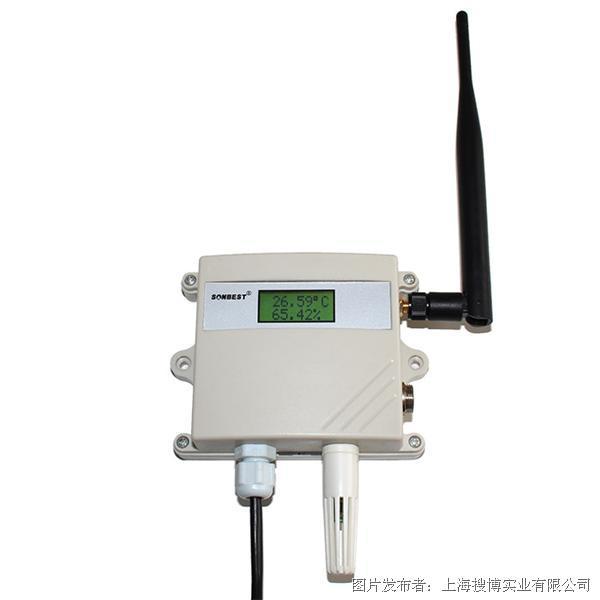 搜博SG2110D GPRS无线温湿度传感器