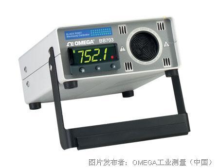 欧米茄 BB703高性能小型黑体校准器