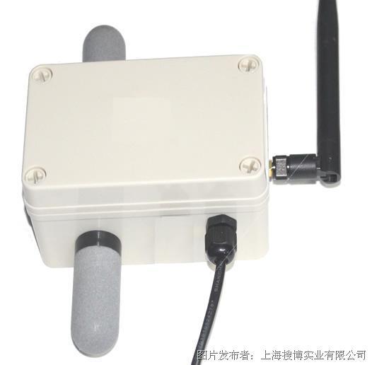 搜博SZ3990温湿度及二氧化碳一体式传感器