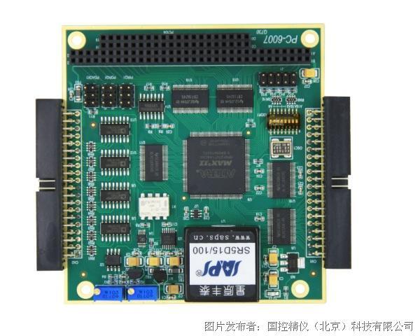 国控精仪 PC-6007数据采集卡