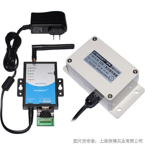 搜博SG5030V-3370 GPRS二氧化碳传感器
