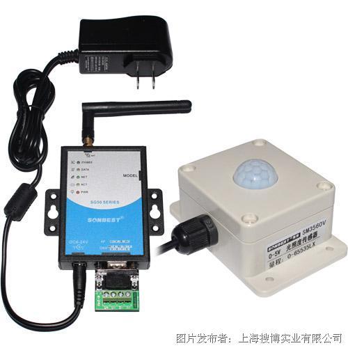 搜博SG5030I-3560 GPRS光照度傳感器
