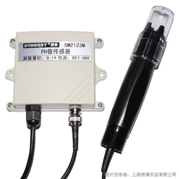 搜博SM2123M 工业在线式电流型PH值传感器