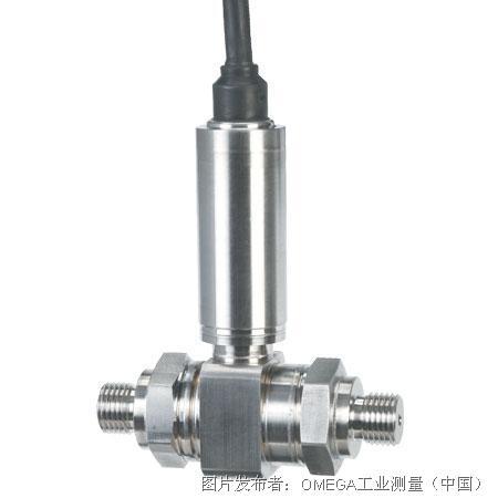 欧米茄PXM409-WDDIF湿/干式差压传感器