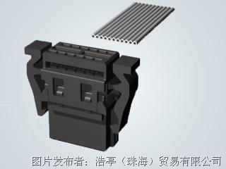 浩亭自装配式har-flex®IDC电缆连接器