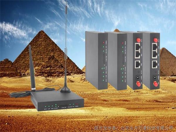 合力万通HT-4726 4G全网通路由器