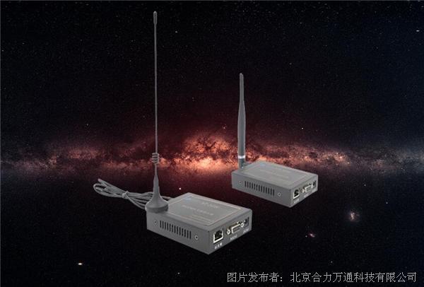 合力万通HT-3GC无线路由器
