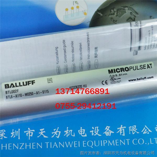 BALLUFF BTL002F BTL6-微脉冲位移传感器