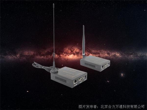 合力万通HT-3GW无线路由器