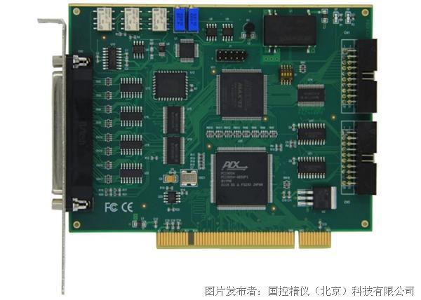 国控精仪 PCI-6264多功能数据采集卡