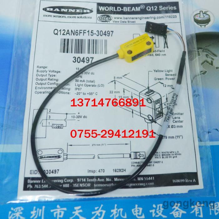BANNER Q12AN6FF15-30497微型光电传感器