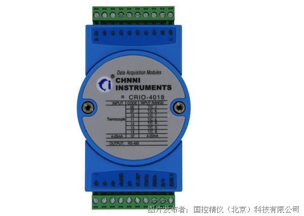 国控精仪CRIO-4018  RS485模块