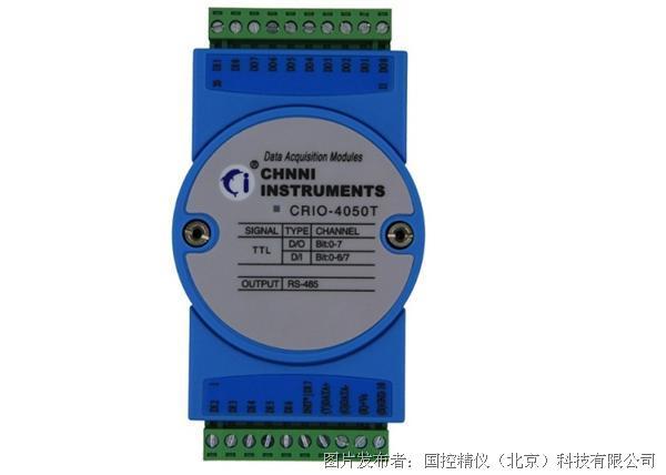 国控精仪CRIO-4050T  RS485模块