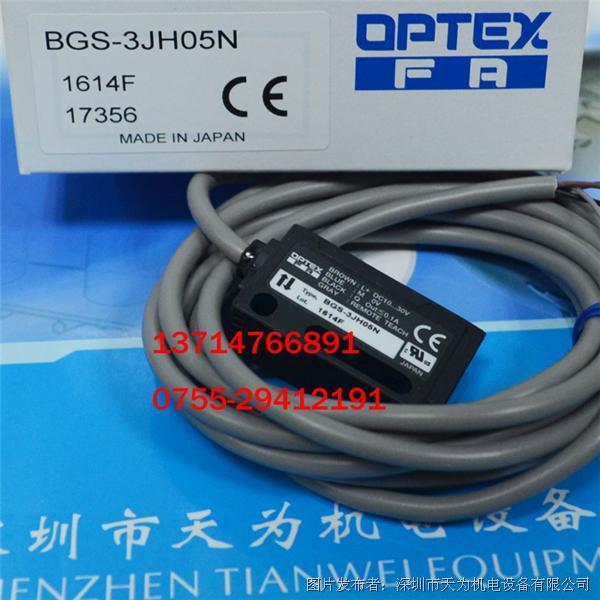 OPTEX BGS系列BGS-3JH05N光电传感器