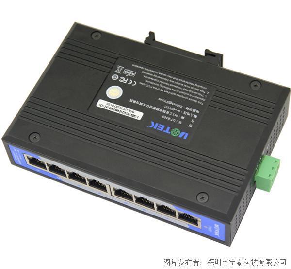 宇泰UT-6408 8口非网管型工业以太网交换机
